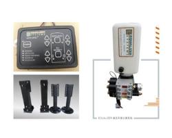 美国伊克莱斯液压平衡系统